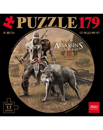 """Пазл-шар 179 Assassin""""s creed"""