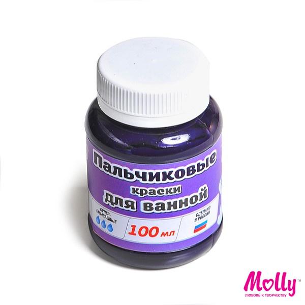 Краски пальчиковые 100 мл фиолетовый (для ванной)