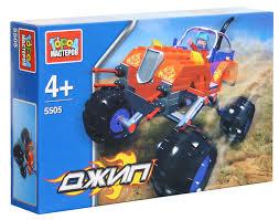 Конструктор Джип с большими колесами, с фигуркой пластмас.