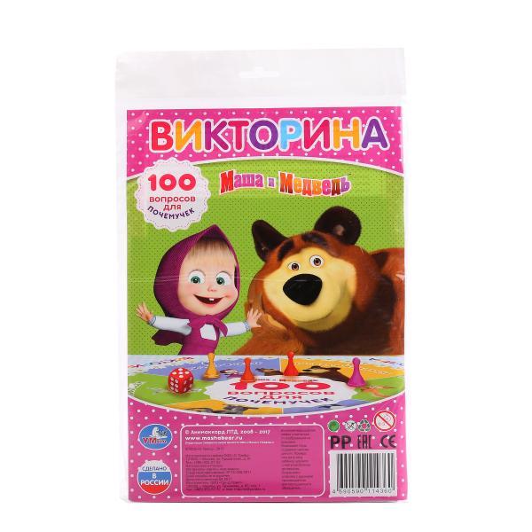 Игра Настольная Ходилка Маша и Медведь (Викторина 100 вопросов)
