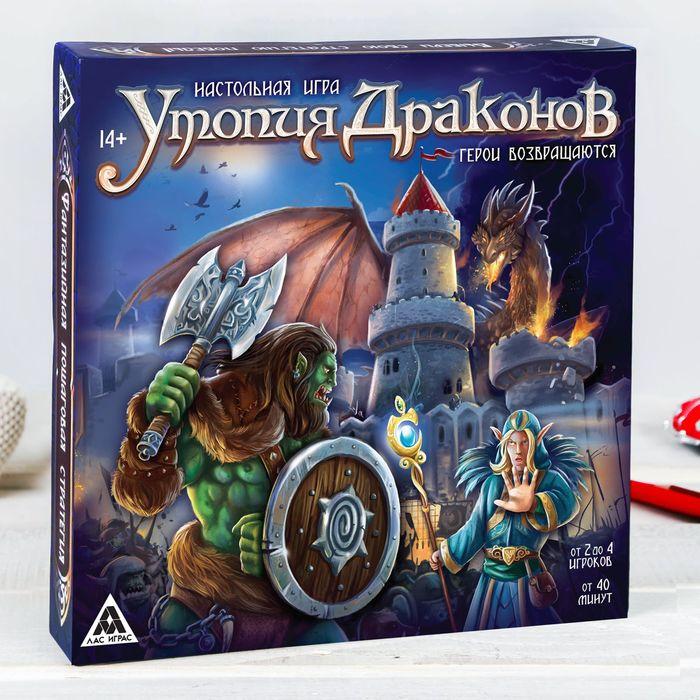 Игра Настольная Утопия Драконов