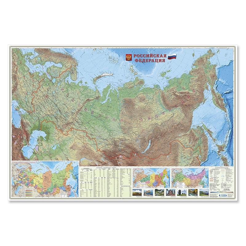 Карта: Физическая карта Россия 1:5,2 млн. 107х157см. ламинир