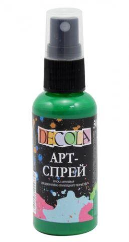 Арт-спрей Decola 50мл Зеленая средняя