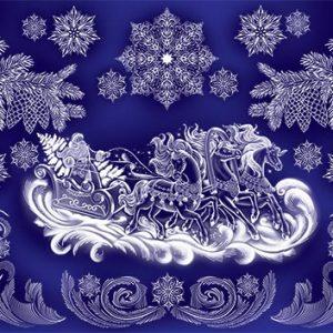 Набор 8-30-5005А Новогодний! декорат. наклейки Новогодняя тройка