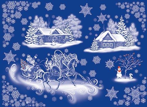 Набор 8-30-5001А Новогодний! декорат. наклейки Зимняя сказка 2 листа
