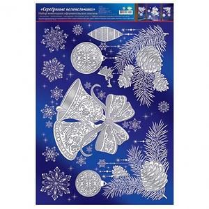 Набор 8-31-5001А Новогодний! декорат. наклейки Серебряные колокольчики