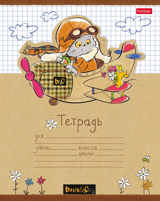 Тетрадь 12л клетка Кот Басик