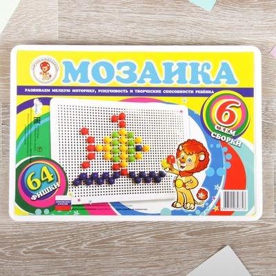 Игра Мозаика Рыбка 64 фишки