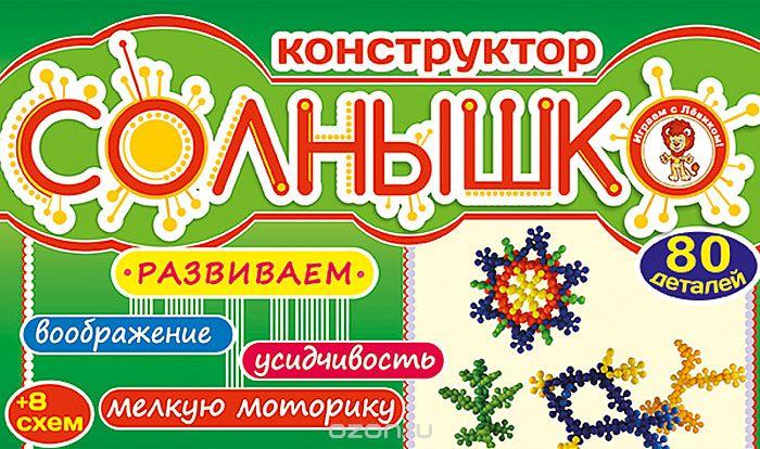 Конструктор Солнышко 80 дет.