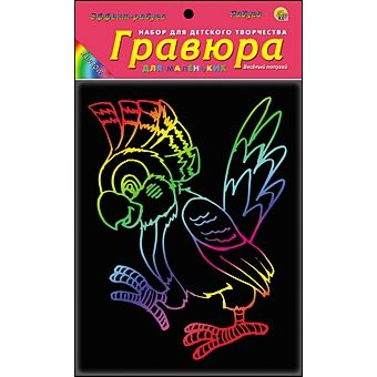 Гравюра 13х17 Веселый попугай