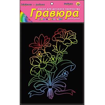 Гравюра 13х17 Букет цветов