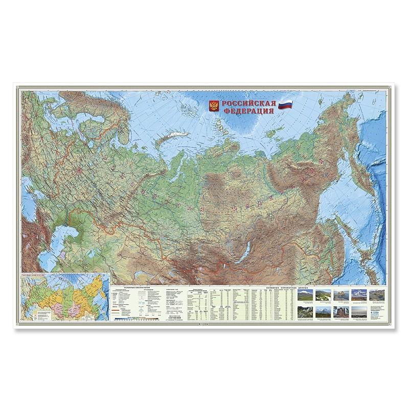 Карта: Физическая карта Россия 1:6,7 млн. 124х80 см.