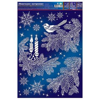 Набор 8-31-5004А Новогодний! декорат. наклейки Новогоднее настроение