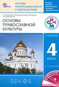 Храм в честь казанской иконы божией матери.