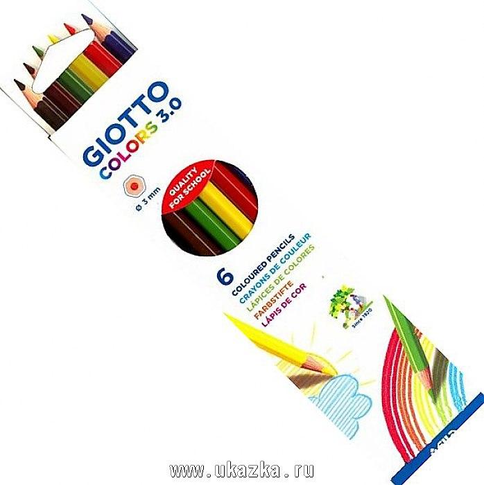 Карандаши цветные 6 цв Giotto Colors 3.0