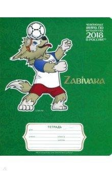 Тетрадь 12л клетка ЧМ ПО ФУТБОЛУ 2018 Талисман