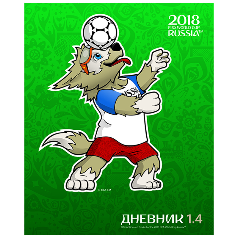Дневник мл кл ЧМ ПО ФУТБОЛУ 2018 Талисман зеленый