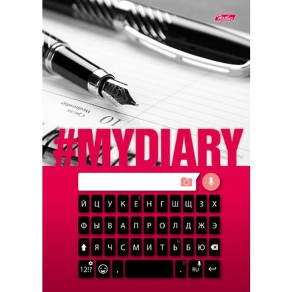 Ежедневник А5 My Diary недат