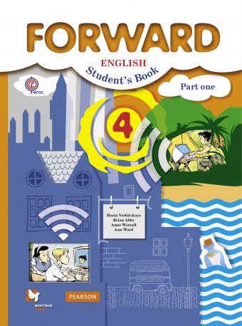 Английский язык. 4 кл.: Учебник: В 2 ч. Ч. 1 (ФГОС)