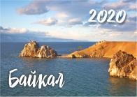 Календарь карманный 2018 Байкал. Льдина