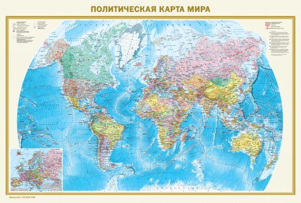 Карта Политическая карта мира. Федеративное устройство России 1:7 000 000
