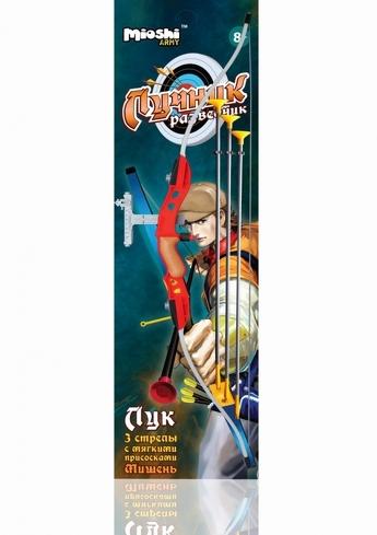 Набор Лучник: разведчик (лук, 3 стрелы)