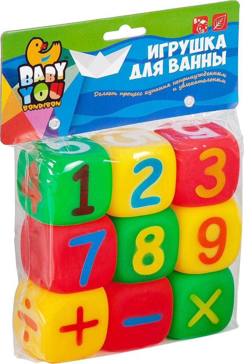 набор для купания Кубики Математика 9 шт.