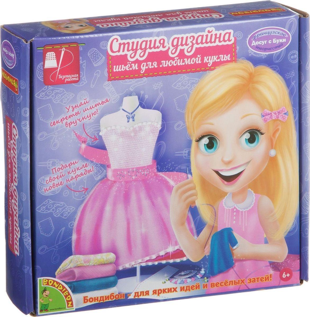 Шьем для любимой куклы Студия дизайна