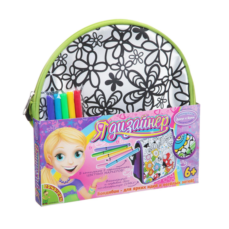 Раскрась сумку Я дизайнер круглая, с фломастерами