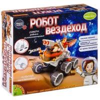 Набор для исследования Робот вездеход