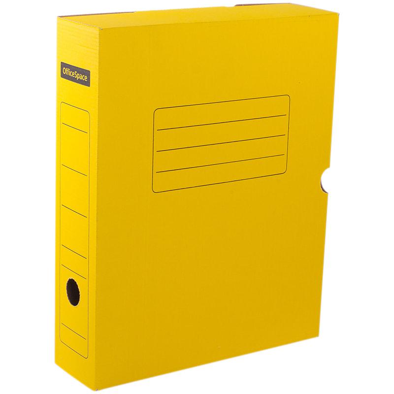 Короб архивный 75мм желтый с клапаном