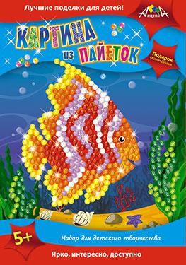 Творч Картина из пайеток Коралловая рыбка
