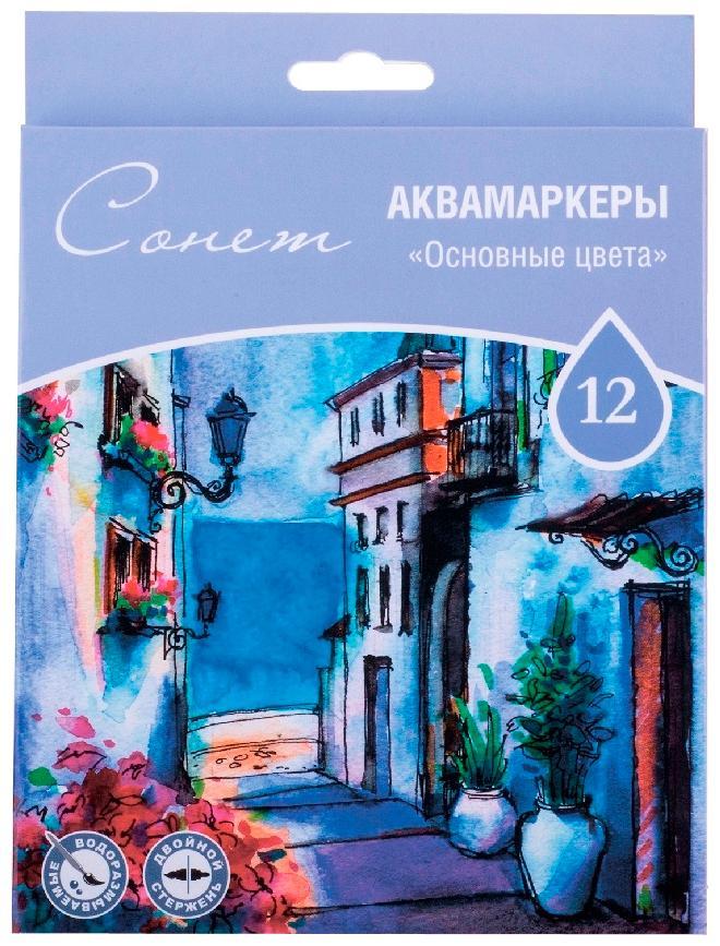Творч Аквамаркеры 12шт Основные цвета