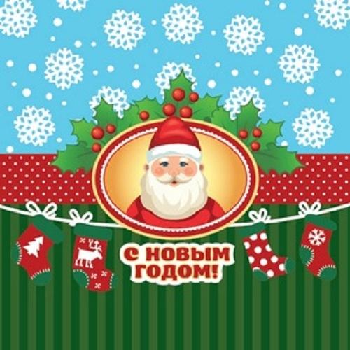 Творч Бумага д/скрап НГ 15*15 Decola Новогодний мотив-12