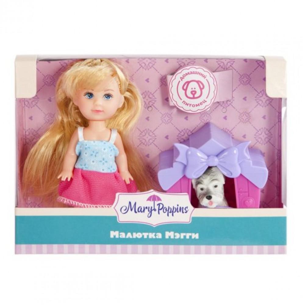 Кукла Мегги Дом для питомца