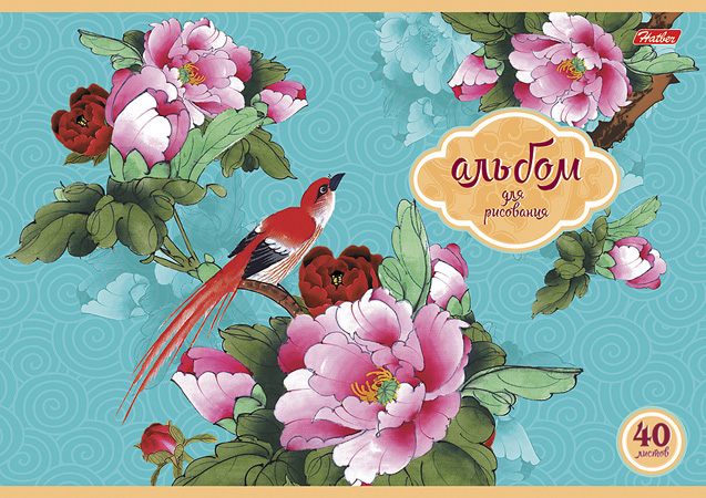 Альбом д/рис 40л Райский сад 110гр