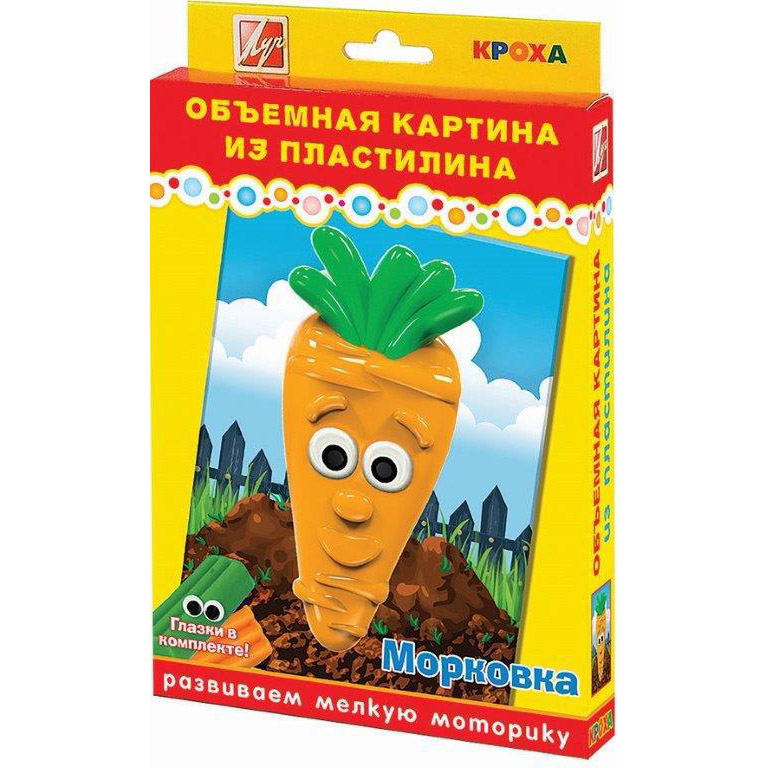 Объемная картина из пластилина Морковка