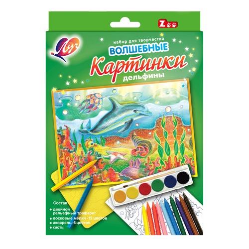 Волшебные Картинки. Дельфины (Трафарет двойной, краски, воск мелки, к