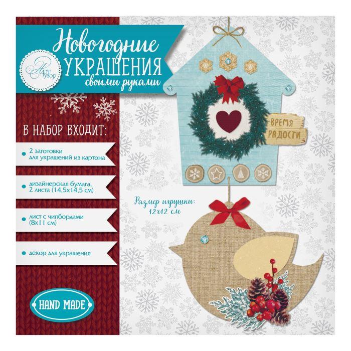 Новогодние украшения своими руками НГ Уютный домик 2шт 15х15см