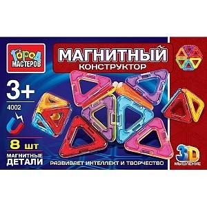 Конструктор магнитный Город мастеров 8 треугольников, в ассортим.