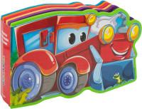 Трактор: Книжка с мягкими пазлами