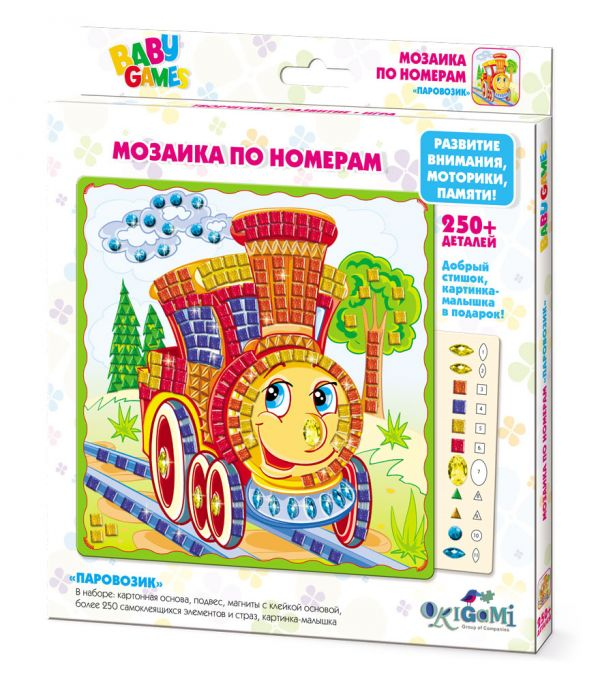 Творч Мозаика по номерам Паровозик 250 дет.