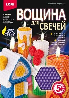 Вощина для свечей Фиолетовая