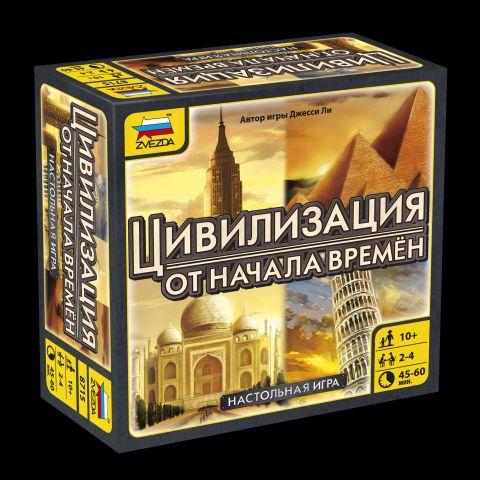 Игра Настольная Цивилизация. Начало времен