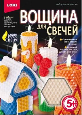 Вощина для свечей Белая