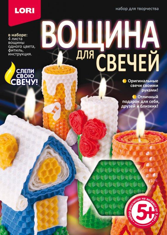 Вощина для свечей Зеленая