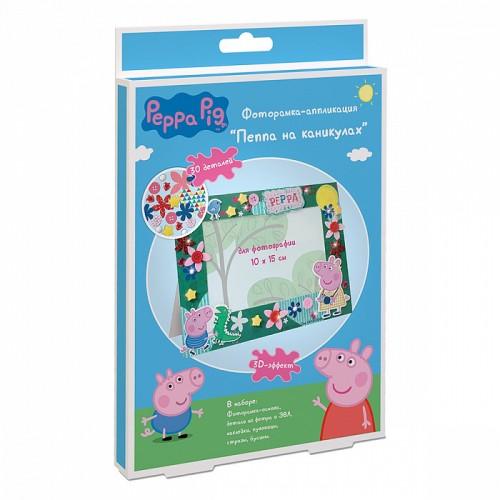 Творч Фоторамка-аппликация Пеппа на каникулах Peppa Pig