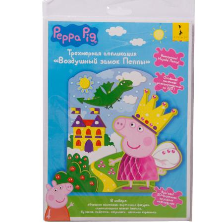 Творч Аппликация 3D Воздушный замок Пеппы Peppa Pig