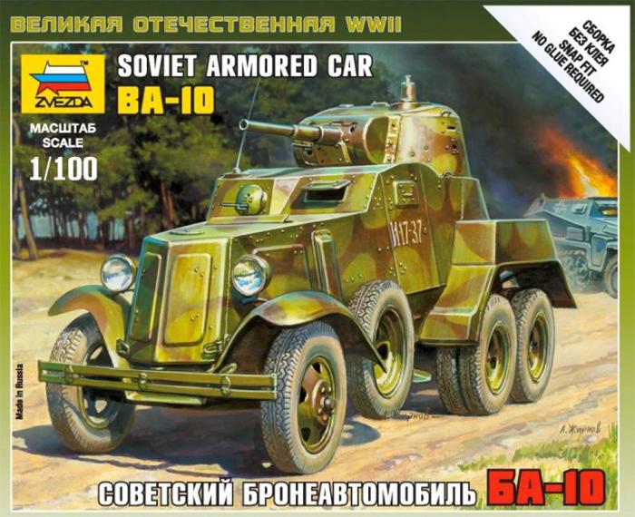 Сборная модель Советский тяжелый танк ИС-3 1/100