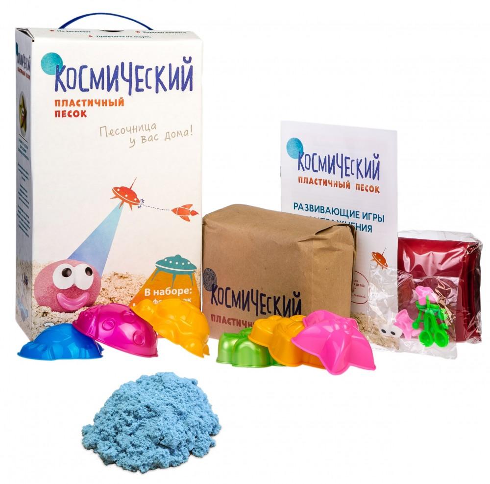 Песок космический Голубой 2кг песочница+6 формочек